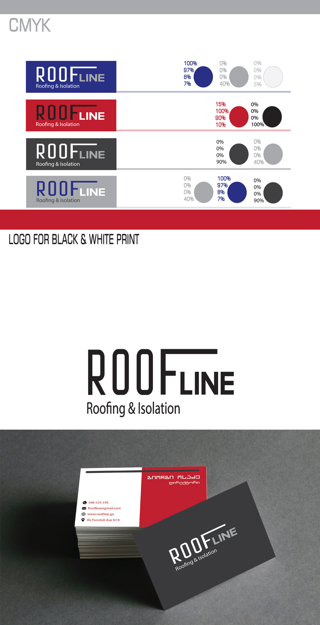 Roof Line