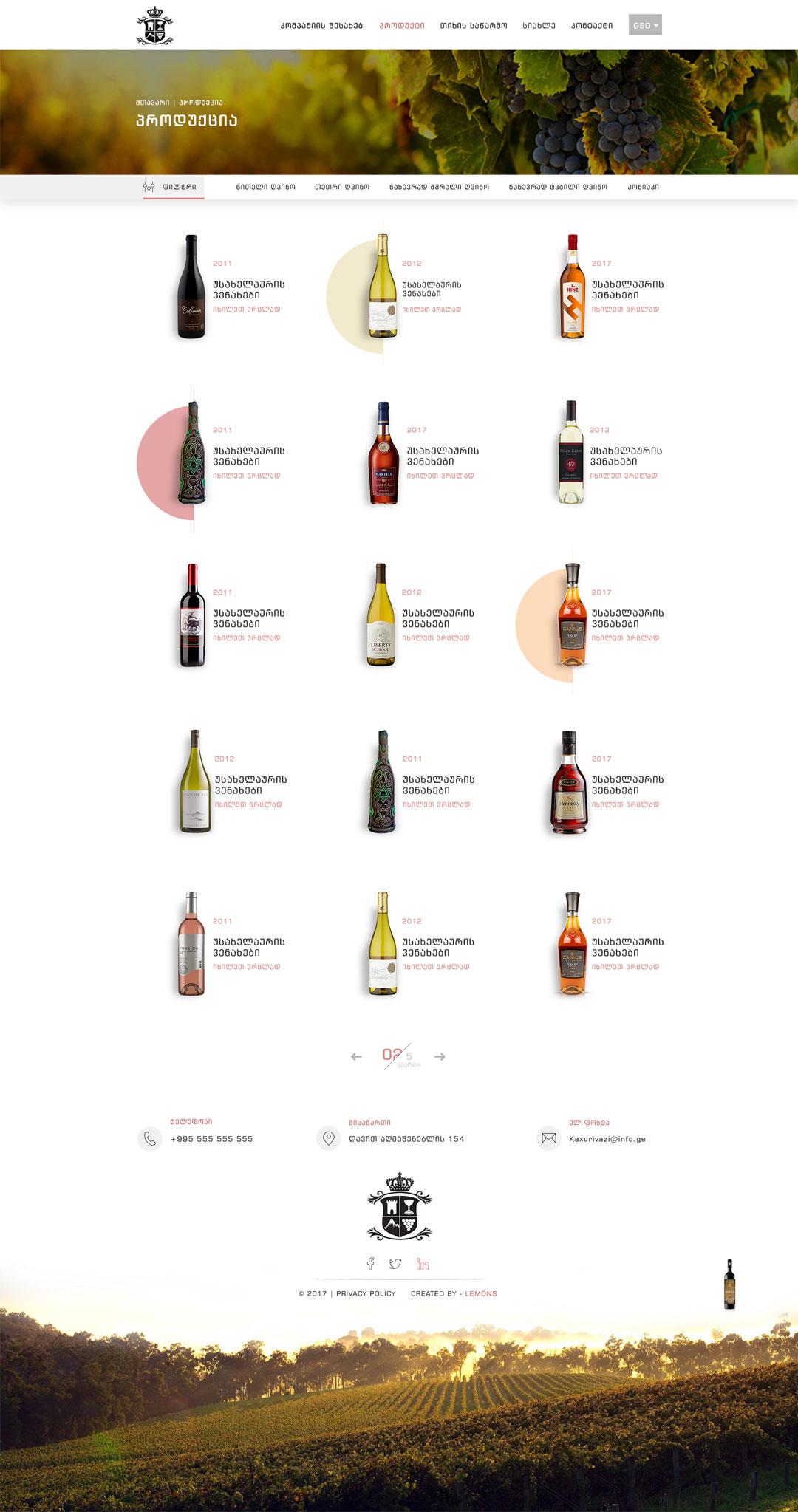 usakhelauri-wine.ge