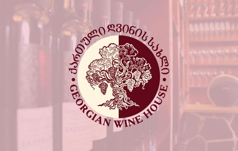Georgian Wine House