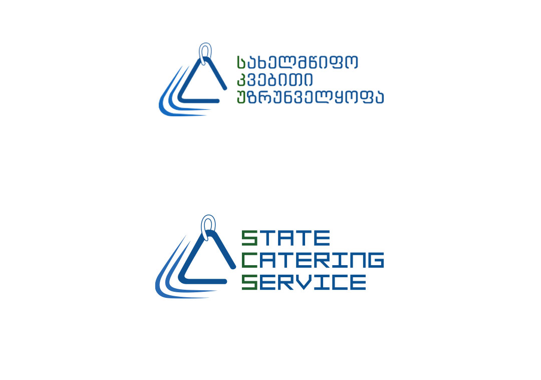 State Catering Service