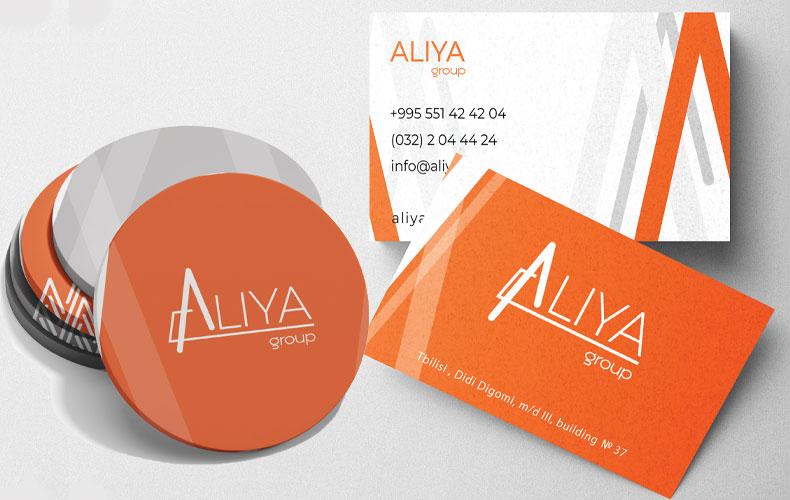 Aliya Group