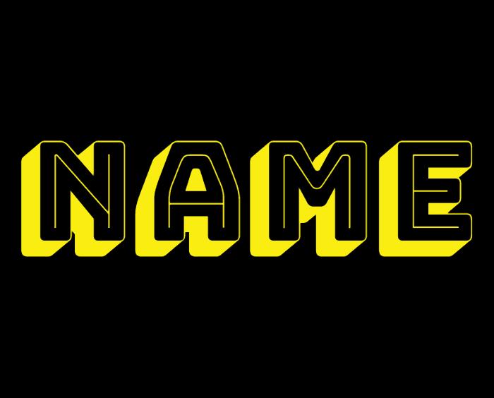 რა მნიშვნელობა აქვს სახელს?- ტომას გედი